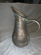 """Antique Islamic Arabic Engraved Copper And Tin? Banded Pitcher, Water Jug 12"""""""