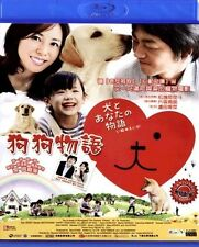 "Nao Ohmori ""Happy Together: All About My Dog"" 2011 Japan Region A Blu-Ray"