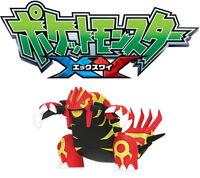 Takara Tomy Pokemon XY 1/40 Pocket Monster Zukan XY04 Primal Groudon Figure