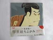 UKIYOE - Chiyogami Yakusyae 6 patternsx 4 sheets(total 24) NEW Japan