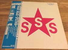 """Sigue Sigue Sputnik - Love Missile / Hack Attack 12"""" LP (Vinyl aus Sammlung)"""