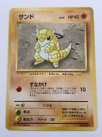Pokemon💎Sandshrew 1st Base Set Non Holo💎1996 Japanese 🌟No Rarity Symbol #27🌟