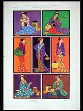 FEMMES JAPONAISES -1913- LITHOGRAPHIE, ARTUR OSANG