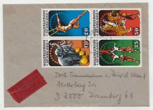 GERMANY DDR 1985 SCARCE CIRCUS SET OF 4 USED ON COVER TO HAMBURG (CK181)