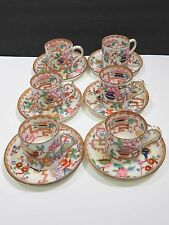 Antique Minton Indian Tree 2064 Set of 6 Demitasse Cups and Saucers