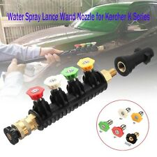 4000PSI Water Spray Lance Wand 5 Tip Nozzle for Karcher K Series Pressure Washer