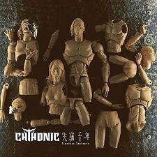 Chthonic - Timeless Sentence [New CD] With DVD, Japan - Import