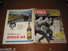 EPOCA 1962/599=ALGERIA=HANS ANTON KROLL=HEDY VESSEL=GEORGES HEMINGWAY=