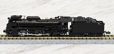 D51 Standard Type with Smoke Collector  ( N Gauge 1/150 KATO )