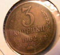 1962 Russia 3 Kopek VF Very Fine Original Lightly Toned Soviet USSR World Coin