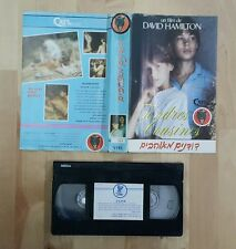 TENDRES COUSINS 1980 ISRAELI VHS PAL French speaking David Hamilton rare