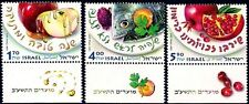 ISRAEL 2011 - JEWISH NEW YEAR FESTIVALS - 3 STAMPS WITH TABS - MNH
