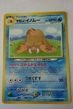 Pokemon Pocket Monsters Japanese Light Piloswine  #221  Card - Neo Destiny .