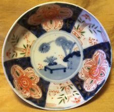 """Antique Chinese 5.25"""" Hand Painted Imari Panel Scenes Shallow Bowl: Table / Tree"""