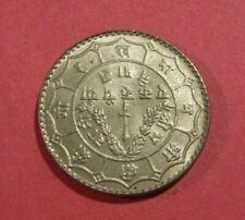 Nepal 2021/1964 1 Rupee unc Coin