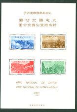 JAPAN  1941  DAITON & NIITAKA-ARISAN   National Park  BLOCK S/S  Sk# P34 MINT MH