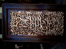 Hand Carved Teak Wood Arabic Calligraphy Ayat Al Kursi Black Gold Brown Color