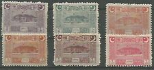 1922 TURKEY GRAND NATIONAL ASSEMBLY COMPLETE SET MLH