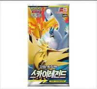 8Pcs Sun & Moon Pokemon Card Sky Legend Game Korean Kids Hobbies Toys_MGPAR