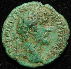 Antoninus Pius AE as IMPERATOR II S-C/ LIBERT in ex., Rome 143-144AD - RIC 738