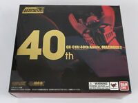 Soul of Chogokin GX-01R Mazinger Mazinga Z 40th Anniversary Bandai