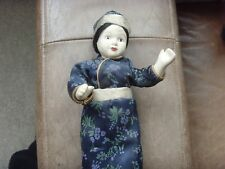Old Chinese Doll