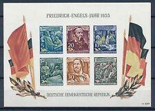 Ungeprüfte postfrische Briefmarken der DDR (1955-1959) als Satz