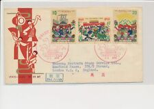 LM68685 China 1959 to England airmail cover with nice cancels used