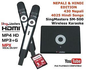 NEPALI HINDI KARAOKE SingMasters SM-500 Magic Sing,430 Nepali,4025 Hindi songs