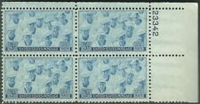 Scotts #935   3c   U.S. NAVY WWII   Plate Block OF 4,