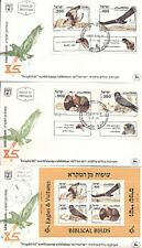 ISRAEL 1985 BIBLICAL BIRDS SET OF 3  FDC's INCLUDES S/SHEET FDC