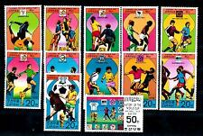 [60589] Korea 1978 World Cup Soccer Football Argentina 12 Values MNH