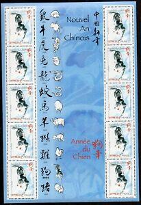 Bloc-feuillet neuf 10 Timbres France Nouvel An Chinois Année du Chien 2006