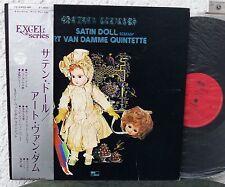 MPS Japan  ART VAN DAMME - Ecstasy Satin Doll  CBS   Lp Antolini Thusek