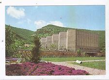 Judaica Shana Tova Postcard PC Kibutz YAGUR 1970