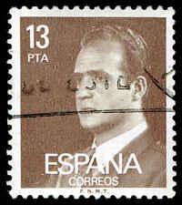 Scott # 2185 - 1981 - ' King Juan Carlos I '