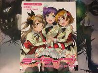 Love Live School Idol Project μ's Activity Diary Kotori Nozomi Hanayo Book