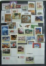 More details for austria stamps mnh, face value €27