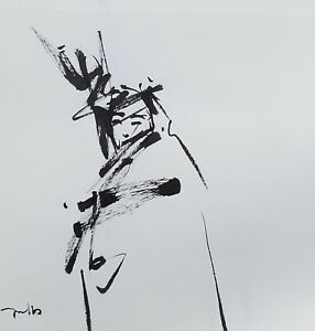 JOSE TRUJILLO - Expressionism Pen Ink Paper 6x6  Abstract Portrait MODERN ART