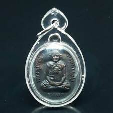 1st Model Old Rare Copper RIAN LP HONG POWERFUL WEALTH Thai Buddha Amulet Case