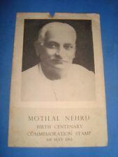 Old Vintage Commemoration Stamp Folder from India 1961
