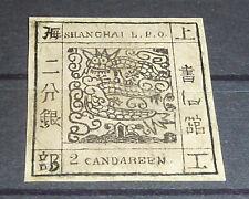 China Lokalpost Shanghai 1865 Neuprägung / Nachprägung 2 Candareen Chine