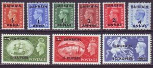 Bahrain 1950 SC 72-80 MH Set