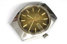 Citizen 21 jewels 51-8018 automatic 8200A boys size watch