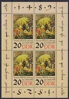 DDR Mi Nr. 3271 ** Kleinbogen KB, 500. Geburtstag Thomas Müntzer 1989 postfrisch