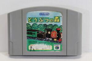 Animal Crossing / Doubutsu no Mori Nintendo N64 Japan Import US Seller E1842 C