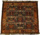 Vintage Cream Orange Tribal 2X2 Wool Oriental Square Rug Farmhouse Decor Carpet