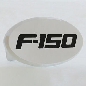 Ford F150 Oval Hitch Cover (Chrome)