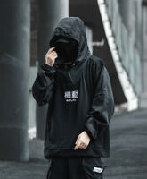 Niepce Shadow Movement Windbreaker Hoodie Asian Hip Hop Streetwear Jacket