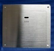 Toto Self-Flush Stainless Steel Front Panel Cover TH559EDV343